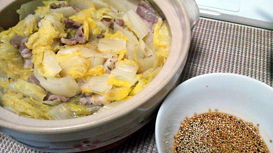 塩豚と白菜の重ね鍋