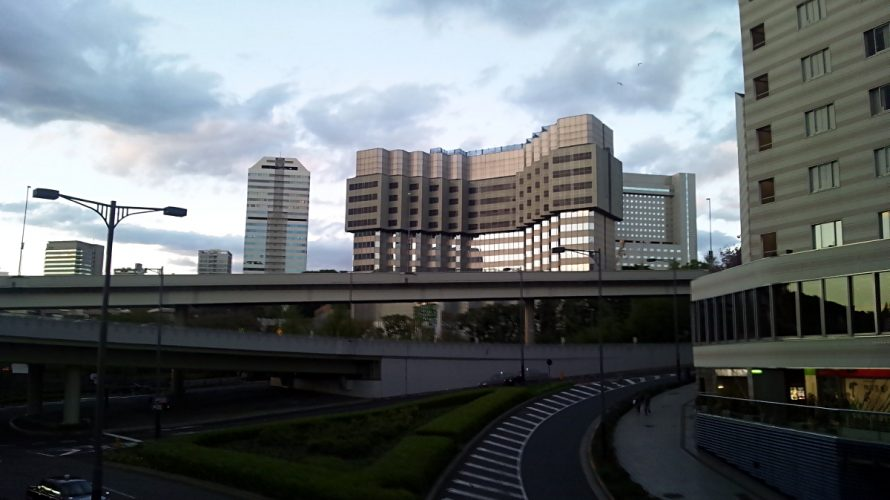 赤坂プリンスホテルもかなり縮んだ