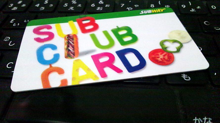SUB CLUB CARD作った