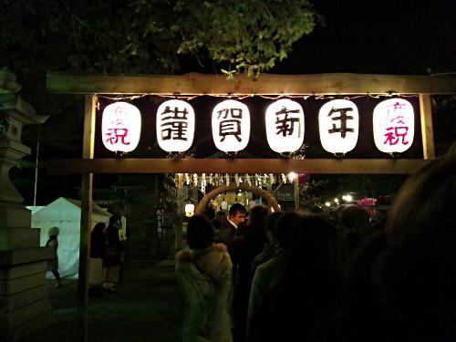 地元神社へ初詣