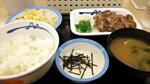 牛焼肉定食+とろろ(松屋)