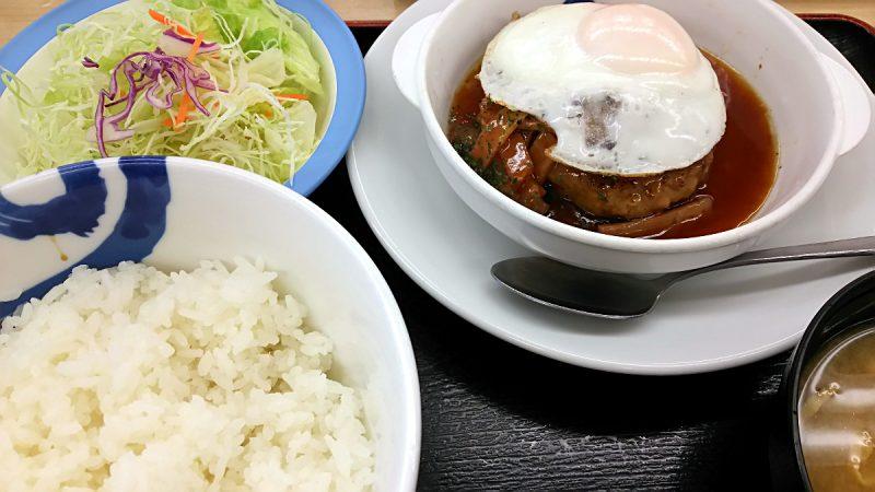 てりやき月見ハンバーグ定食@松屋