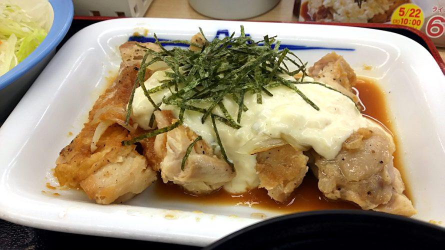 和風タルタルチキン定食@松屋