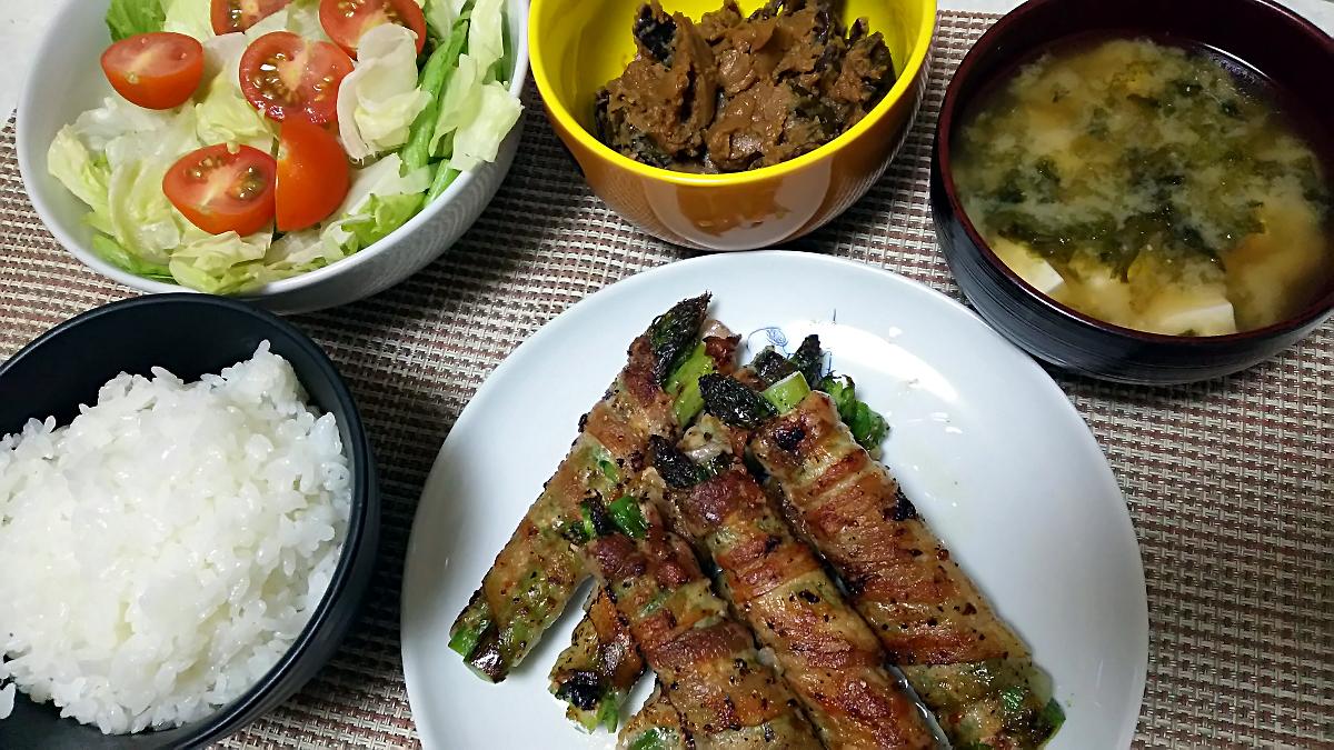 アスパラガスの豚バラ巻き・レタスとトマトのサラダ・南蛮味噌・豆腐とアオサの味噌汁