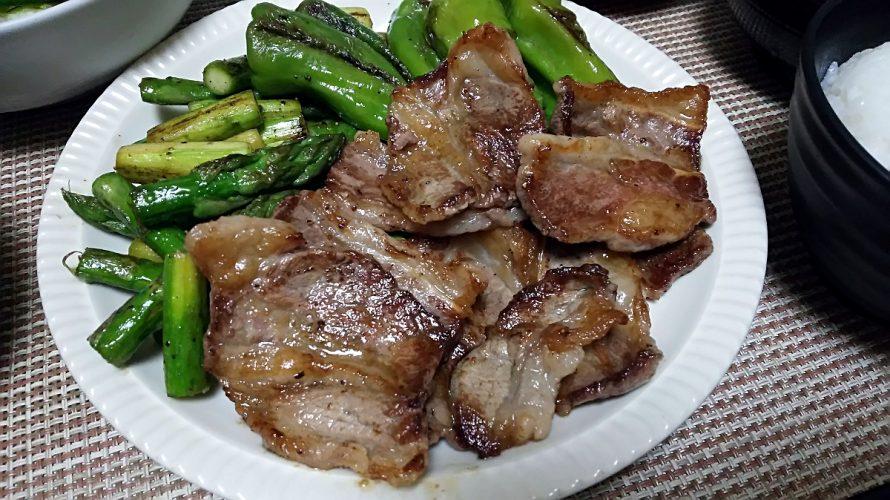 牛カルビとアスパラガスと土佐甘とうの焼き物