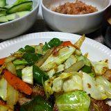 塩豚と野菜のカレー炒め(2018/06/12)
