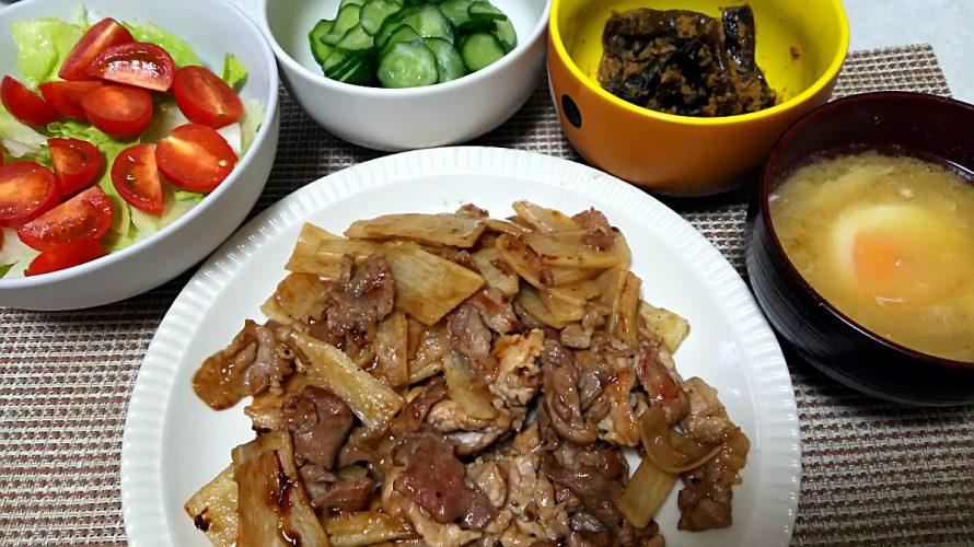 豚肉と長芋短冊の甘辛炒め