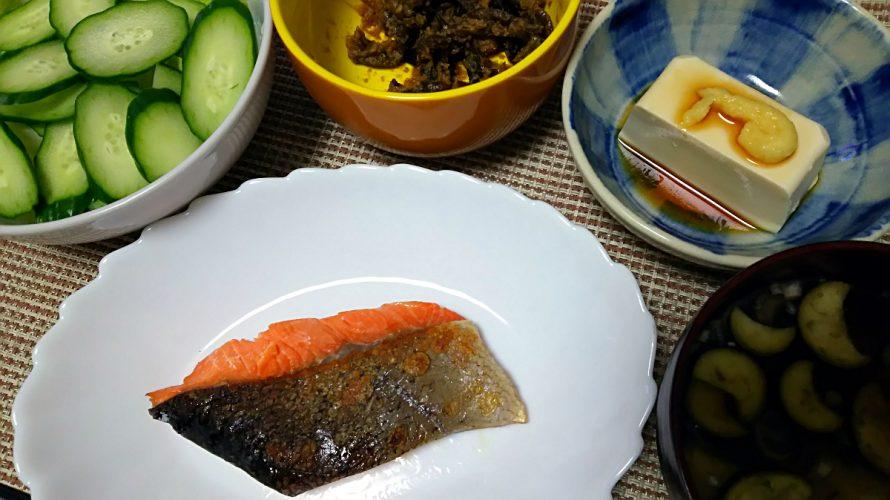焼き鮭を食べた