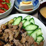 豚肉と茄子の南蛮味噌炒め