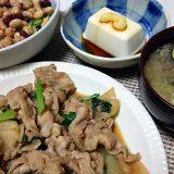 豚バラ肉とカブの甘辛醤油炒め(2018/06/27)