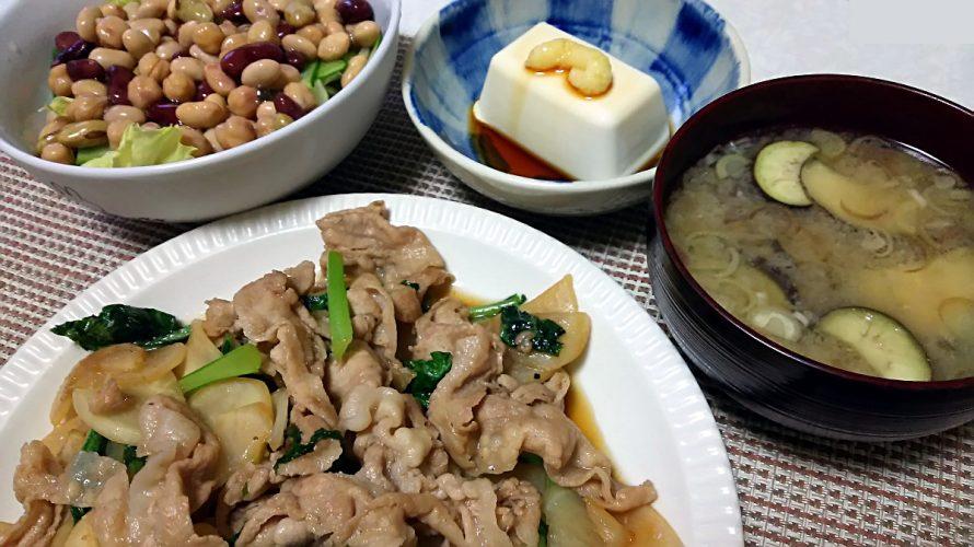 豚バラ肉とカブの甘辛醤油炒め