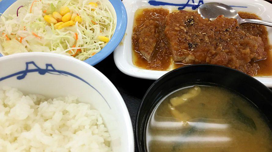 厚切りポークソテー定食@松屋