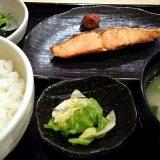 焼き鮭定食@笑助