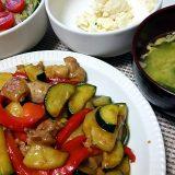 鶏肉と野菜のカレー炒め(2018/07/03)
