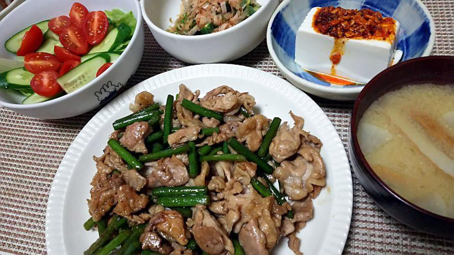 豚肉とにんにくの芽の甘辛炒め(2018/07/05)
