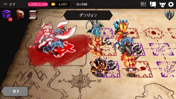 マップ構成(左側)