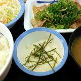 ネギだく塩ダレ豚カルビ定食@松屋