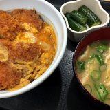 カツ丼+つけものみそ汁セット@なか卯