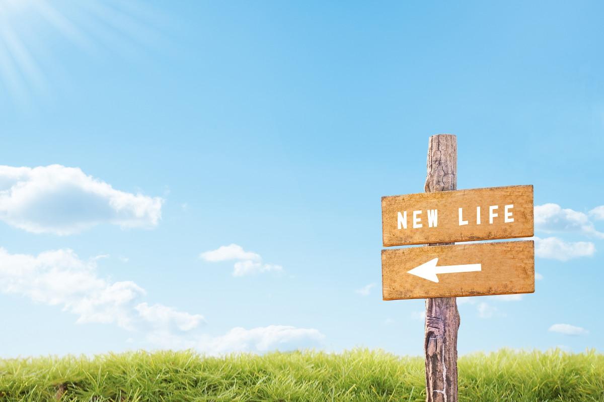 新しい人生へ