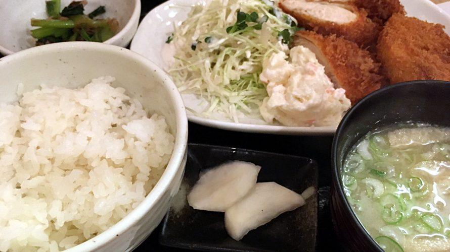 ささみフライとコロッケ定食@笑助