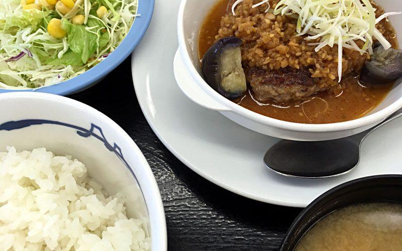 茄子とネギの香味醤油ハンバーグ定食@松屋