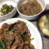 豚肉とカブの甘辛炒め(2018/09/07)