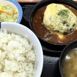チーズエッグビーフハンバーグステーキ定食@松屋