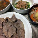 晩ごはんは焼き肉・肉じゃが・茹でおくら・豚汁