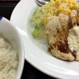 鶏タルささみステーキ定食@松屋