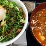 ネギたっぷりプレミアム旨辛ネギたま牛めし+ミニ豆腐キムチチゲ@松屋