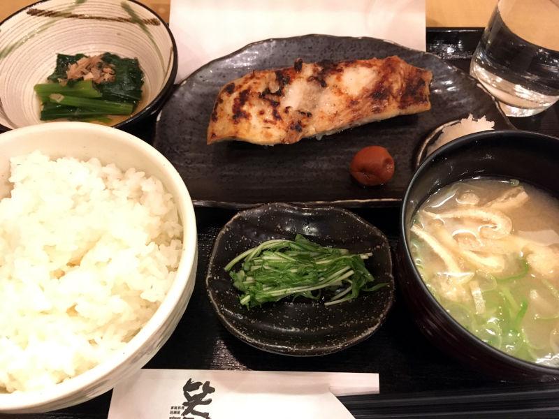 サワラ塩麹焼定食@笑助