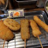 串カツの5種盛り@串カツ田中