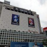 令和元年初日の渋谷