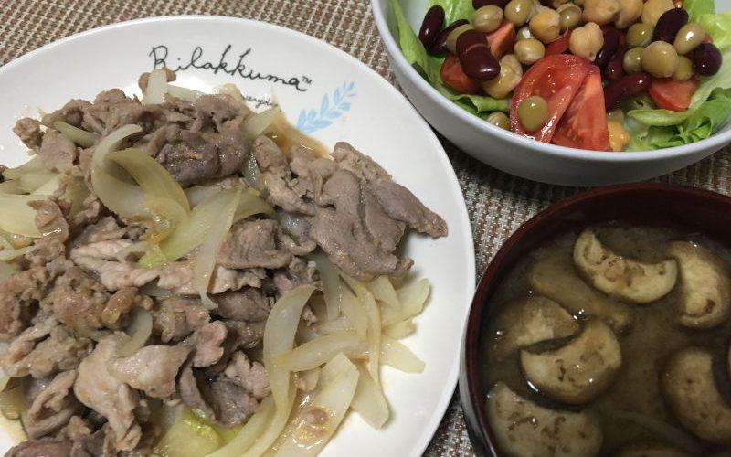 豚肉の生姜焼きと茄子とみょうがの味噌汁とサラダ
