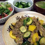 豚こま肉と夏野菜のカレー炒め(2019/07/16)