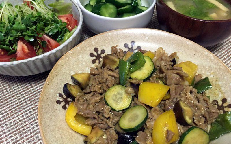 豚こま肉と夏野菜のカレー炒め