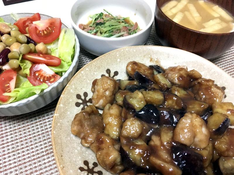 鶏もも肉と茄子の酸っぱ煮