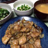 鶏もも肉の甘酢あん炒め(2019/08/11)