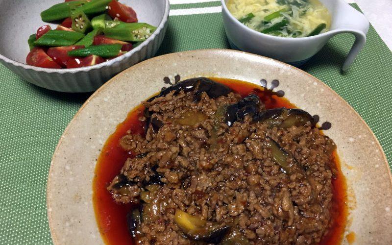 どっさり挽き肉の麻婆茄子