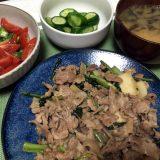 豚こま肉とかぶの醤油炒め(2019/08/27)