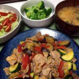 豚こま肉と夏野菜のチリソース炒め(2019/08/31)
