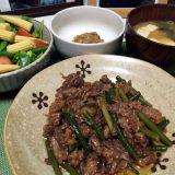 牛肉とにんにくの芽の甘辛炒め(2019/10/15)