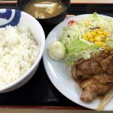 豚肩ロースの生姜焼定食@松屋