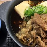 お肉たっぷり牛鍋膳@松屋