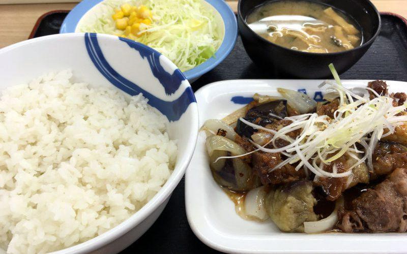 牛焼肉と茄子のにんにく味噌定食@松屋
