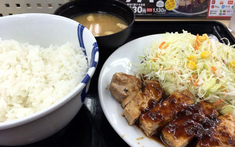 厚切り豚テキ定食@松屋