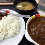 創業ハンバーグビーフカレー@松屋
