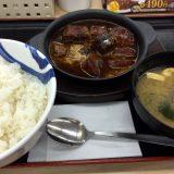ビーフシチュー定食@松屋
