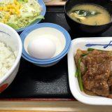 プルコギ定食@松屋