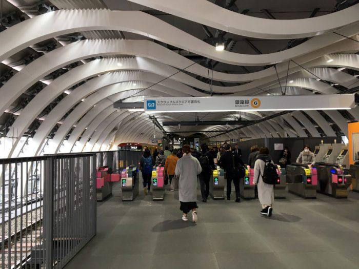 銀座線渋谷駅新ホーム